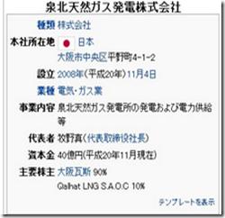 2014-04-14_233928